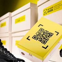 Die Fristen für die Kennzeichnung von Schuhrückständen wurden bis zum 15. Juni 2021 verlängert