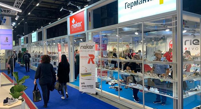La prima mostra della collezione di calzature Euro Shoes ha riunito di nuovo i partecipanti al mercato delle calzature
