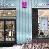 Rendez-Vous startet das Schuhgeschäftsformat in der Nachbarschaft