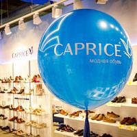 Se abre una nueva tienda Caprice en Minsk