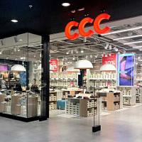 CCC anunció ingresos récord