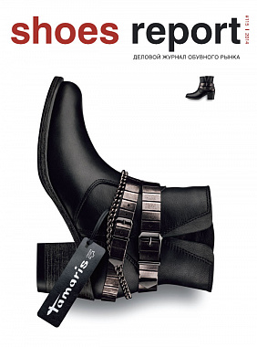 Revista ShoesReport №115