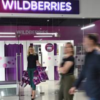 Wildberries ha iniziato a vendere a rate e a credito