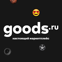 Marketplace goods.ru began selling shoes, clothes and accessories