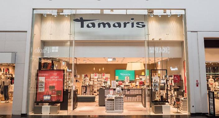 L'esperienza Tamaris