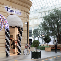 Tamaris has created an information page for b2b partners in Russia