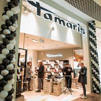 Apertura de la tienda de la marca Tamaris en Novosibirsk