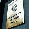The State Duma approved a bill prohibiting the use of UTII and PSN in the trade of marked goods