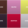 10 main colors of the season 2020