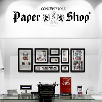 Paper Shop outlet opened at Novaya Riga Outlet Village