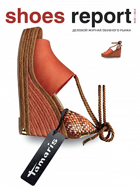 Revista ShoesReport №139