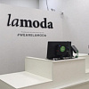 The owner of Lamoda Global Fashion Group raised 120 million euros for the development of e-commerce