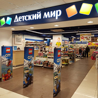 Detsky Mir Group opened the 34 store in Kazakhstan