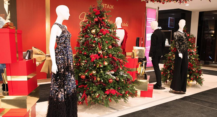 How to create an attractive New Year's shop window?