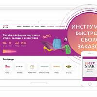 Esposizione internazionale di scarpe e accessori SHOESSTAR presenta un nuovo progetto B2B - piattaforma online BUYERSTAR.RU