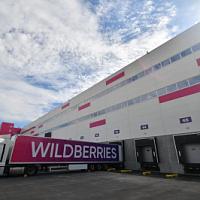 Wildberries construirá un centro de distribución en la región de Sverdlovsk