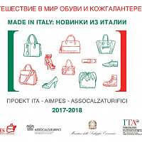 5af40d094045 Shoes Report – деловой журнал обувного рынка – обувь как бизнес ...