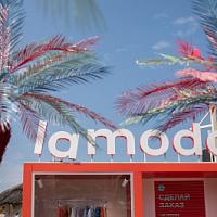 Lamoda abrió una zona comercial en la playa de Sochi